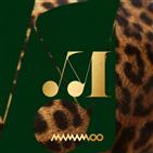 마마무,미니앨범,트래블,아라비아