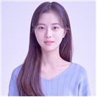 김인이,심야카페,신인,주인공,시즌3