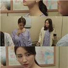 박하선,산후조리원,씨네타운,현진,방송,모습