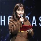 박지선,질환,전화,KBS,경찰,고인,피부