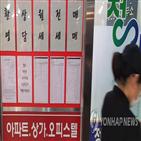 아파트값,평균,상승,서울,아파트