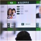 박지선,빈소,김신영,안영미,김영철,연예인,개그맨