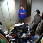 박휘순,신부,아내
