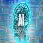 인공지능,우리나라,표준화