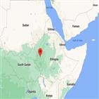 에티오피아,지역,공격,이번,서부,종족
