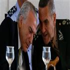 대통령,군부,탄핵,브라질,세프,메르