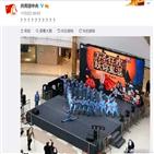 중국,핼러윈,쇼핑몰,무대,행사,공연,복장