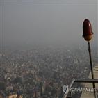 뉴델리,대기오염,공장,산업,주총리