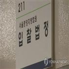 낙찰가율,아파트,서울,법원경매,시장