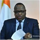 대통령,우아타라,대선,선거,야당,코트디부아르,투표