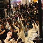 홍콩,혐의,백색테러