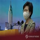 홍콩,미국,대통령