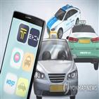 플랫폼,택시,기여금,차량,운송사업,총량,혁신위,권고,사업자,경우