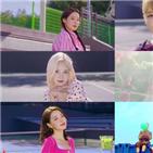 베리굿,공개,발매,뮤직비디오