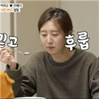 박휘순,천예지