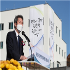 판문점,장관,북한,미국,견학,재개