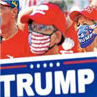 대선,정보,계정,트위터,트럼프
