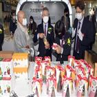 판매,한국공항공사