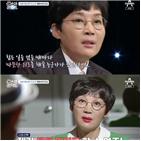김흥국,팽현숙,사람