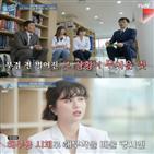 부검,법치의학자,김의주