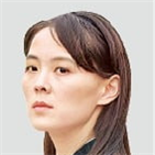 국정원,북한,국감,정보위,국회
