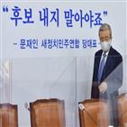 피해자,민의힘,민주당,카드뉴스