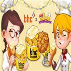 치킨,마이리틀셰프,이벤트,콘텐츠,유저,치킨트럭,게임,메뉴