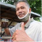 커피,인도네시아,루피아,자카르타,인스턴트,담배,루왁커피,설탕