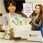 상품,전통시장,온라인5일,로드,LG유플러스