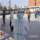 코로나19,감염자,무증상,카슈가르,주민,검사,보고,중국