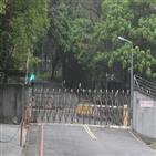 대만,중국군,대만군,전쟁지휘소,대선