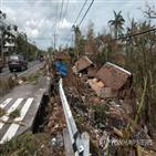 태풍,필리핀,상륙,피해,열대