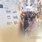 거래액,온라인쇼핑,역대,증가율,모바일쇼핑,식료품