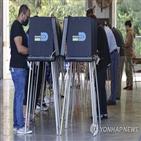 대선,투표,투표자