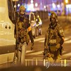 테러,이탈리아,테러방지법,도입,강화,유럽,이후