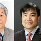 교수,동북아시아문화학회,동북아시아