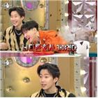박재범,라디오스타,MBC