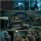 괴생명체,변이,특임대,한욱,방송,써치