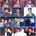 박남정,무대,하이틴6,멤버,하이틴,스타