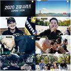 바다경찰2,이태환,이범수,온주완,웃음,조재윤