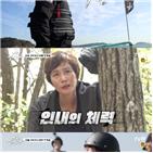 생존,우기,재난,김성령,수업,박은하,교관