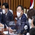 윤석열,수사,검찰개혁,검사,총장,검찰총장