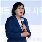 장관,윤주경,이정옥,의원,사건