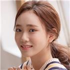 드라마,타공인,김지영