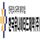 입찰,한국유나이티드제약,항바이러스제