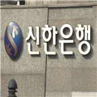 서비스,신한은행