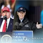 미국,중국,대선,대통령,네티즌,트럼프