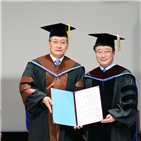호반그룹,학위,김상열,회장