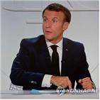 프랑스,대통령,마크롱,이슬람,테러,극단주의,무함마드,정부,표현,자유