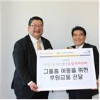 태광그룹,기부금품,상당,6천만
